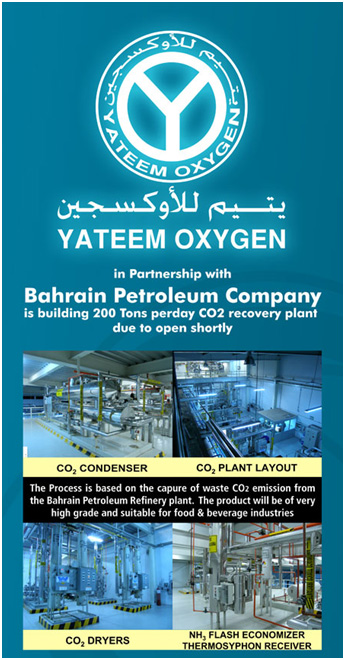 Gulf Industry Fair 2013 @ Bahrain 15-17 Jan 2013